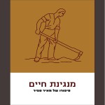 cover book02-